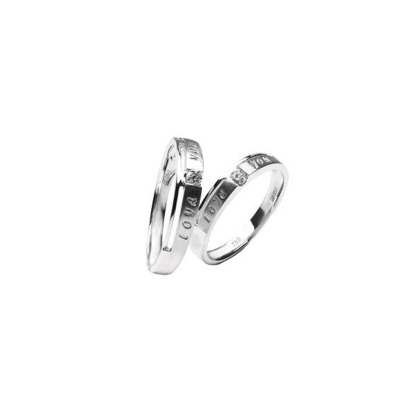 750 White Gold Diamond Ring DWR-001