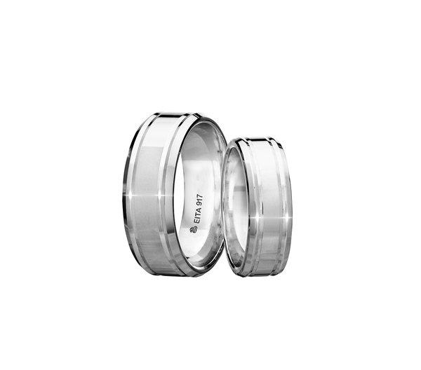 EITA Collection 917 White Gold Wedding Ring C-06