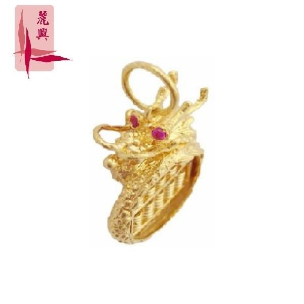 916 Gold Auspicious Longan Abacus Pendant