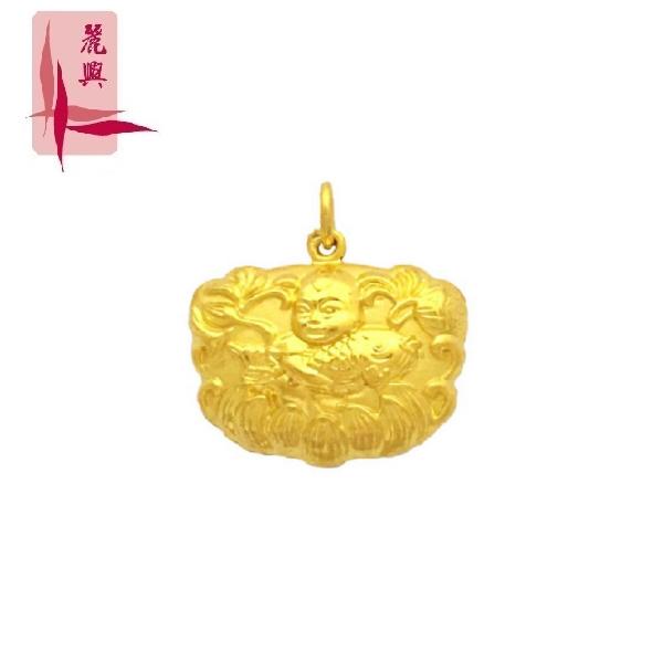 999 Gold Boy Lotus Carp Pendant