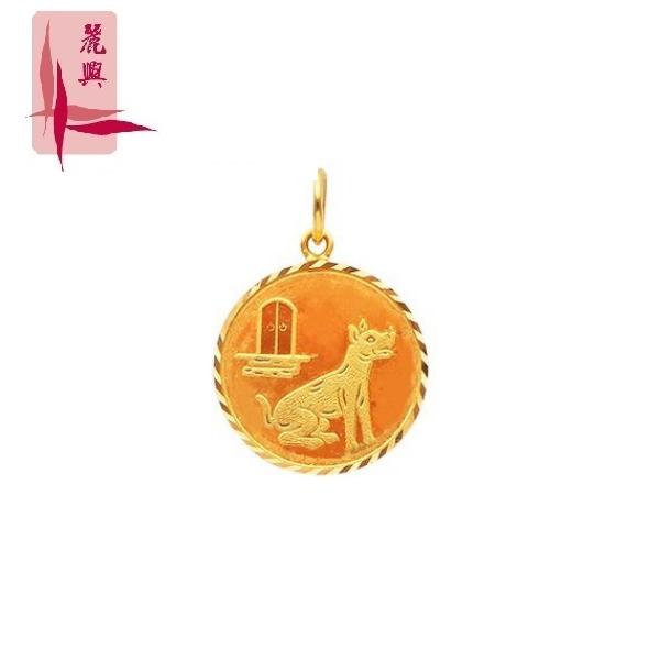 916 Gold Zodiac Dog Pendant