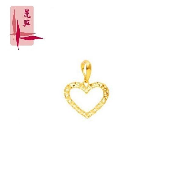 916 Gold Heart Pendant