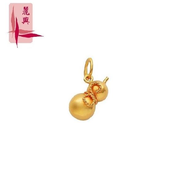 916 Gold Hu Lu Pendant
