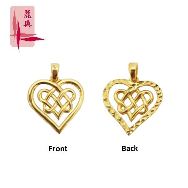 916 Gold Ru Yi Heart Pendant