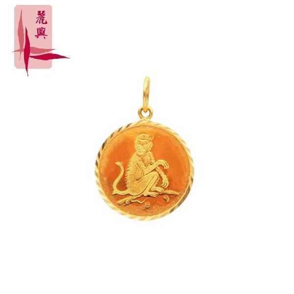 916 Gold Zodiac Monkey Pendant