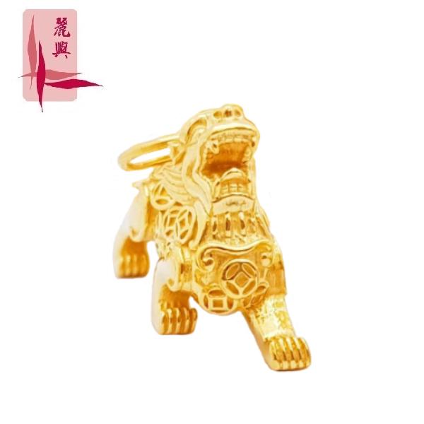 916 Gold 3D Fortune Pi Xiu Pendant