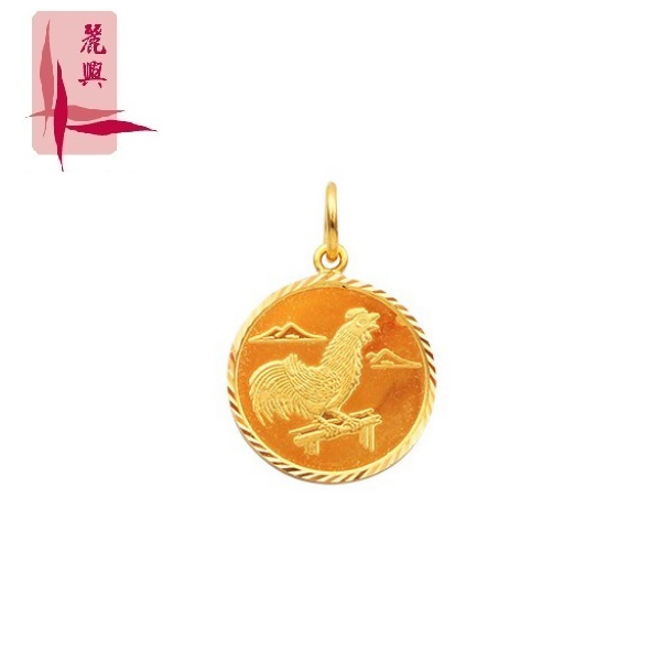 916 Gold Zodiac Rooster Pendant