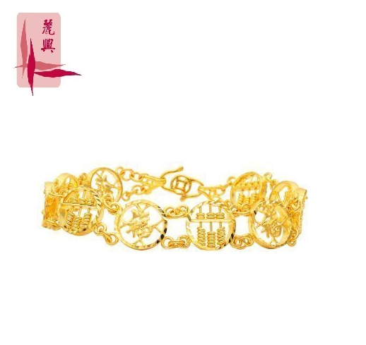 916 Gold Prosperity Round Abacus Bracelet