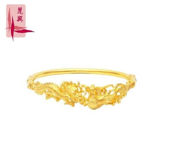 916 Gold Dragon Phoenix Spring Bangle