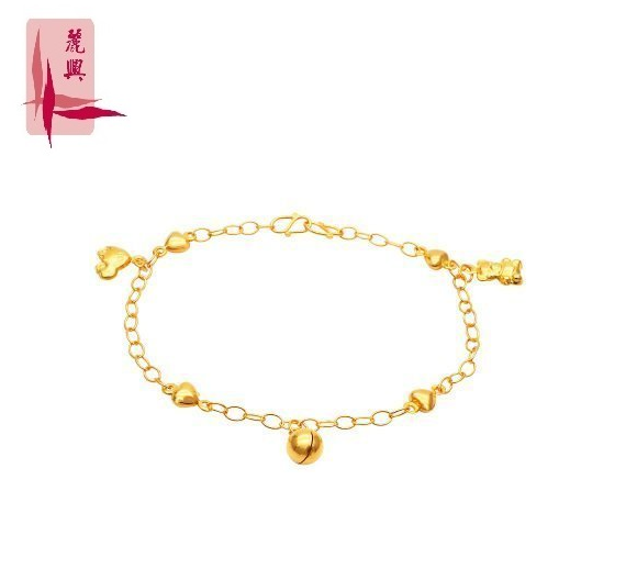 916 Gold 3 Charm Child Anklet With Hearts ( Bear, Bell, Car )