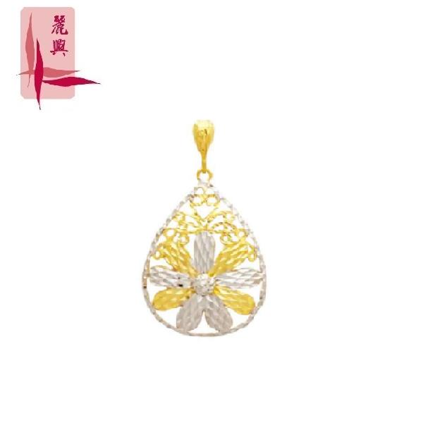 916 Gold Drop-Shaped Sunflower Pendant