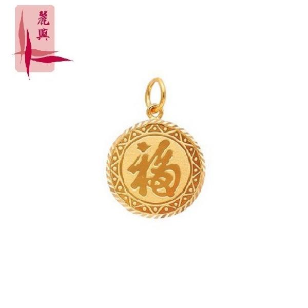 916 Gold Zodiac Tiger Pendant