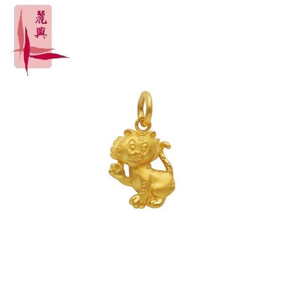 916 Gold Tiger Pendant