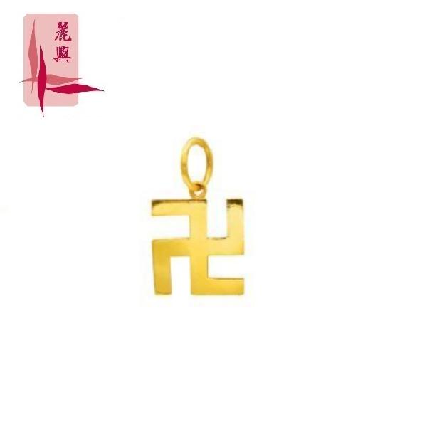 916 Gold Plain Swastika Pendant