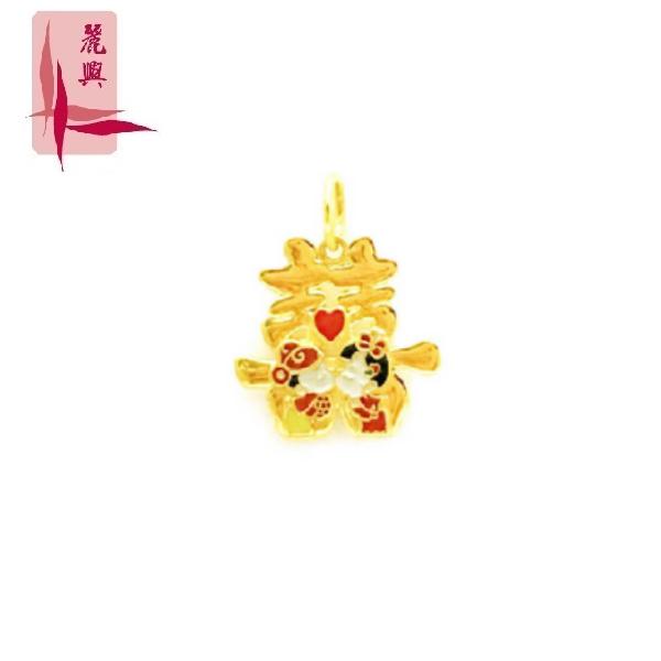 916 Gold Xi Pendant