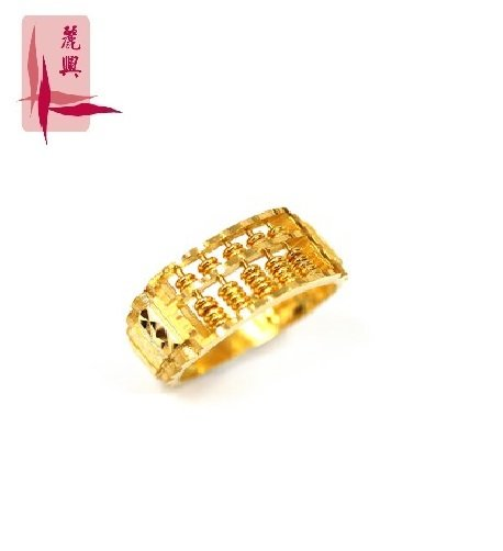 916 Gold Abacus Ring (L)