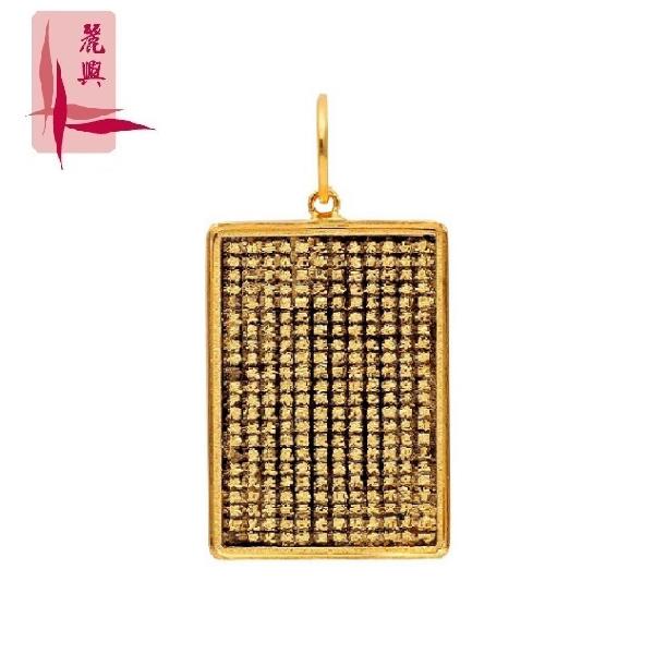 916 Gold Guan Yin Rectangle Pendant