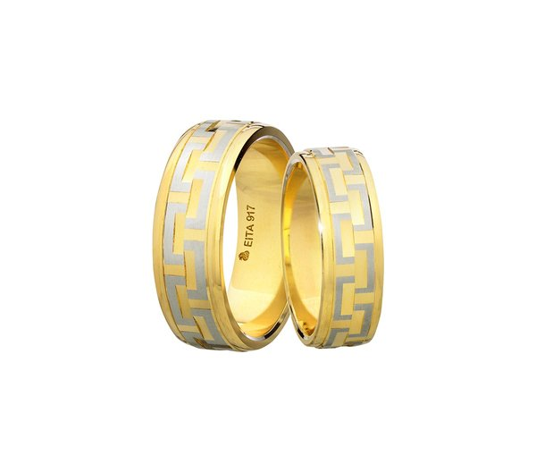 EITA Collection 917 Yellow/White Gold Wedding Ring C-12