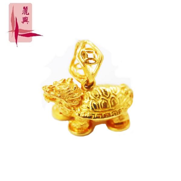 916 Gold Dragon Tortoise Pendant 龙龟
