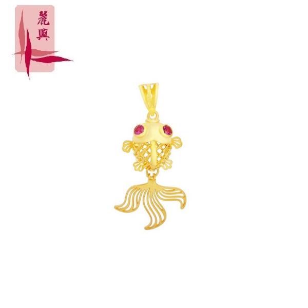 916 Gold 3D Gold Fish Pendant
