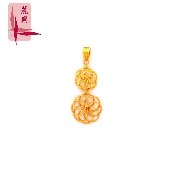 18K Yellow/Rose Gold Pendant 3YM01230