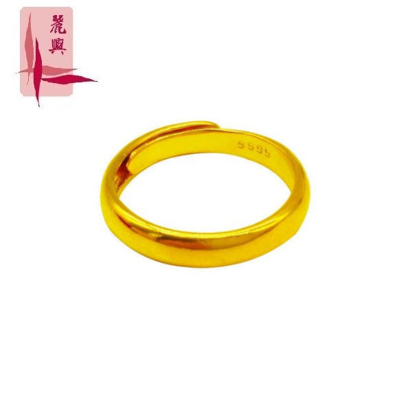 999 Gold Plain Ring