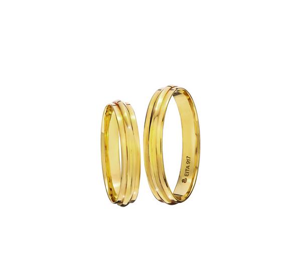 EITA Collection 917 Yellow Gold Wedding Ring A2-01