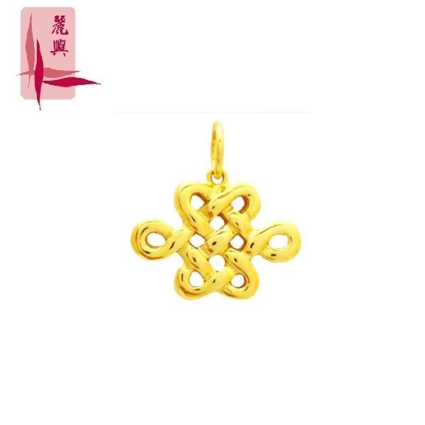 916 Gold Cutting Wishful Knot Pendant