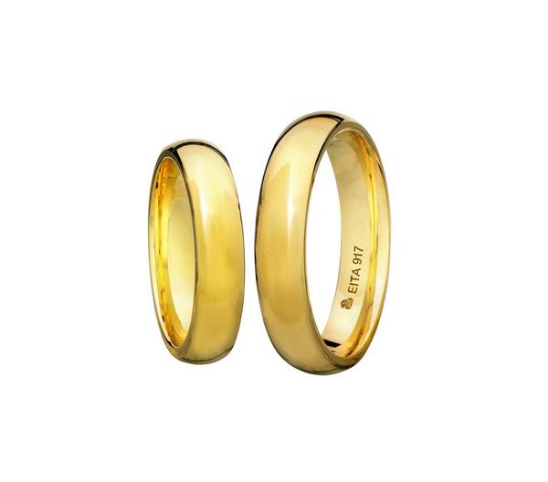 EITA Collection 917 Yellow Gold Wedding Ring C2-12