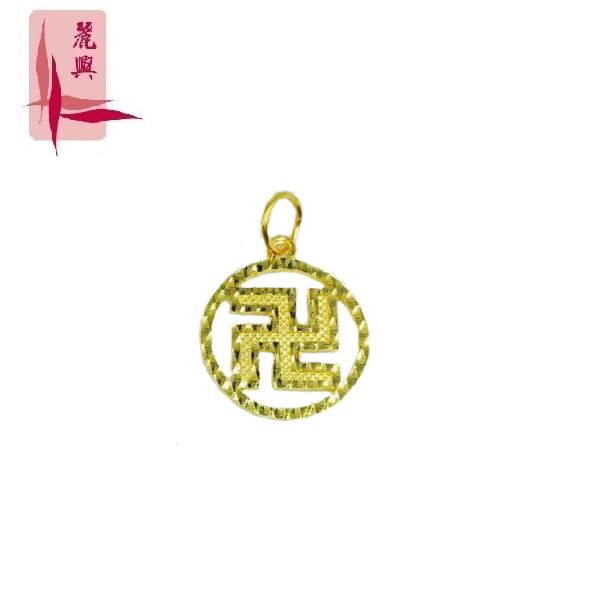 916 Gold Round Wan Zi Pendant