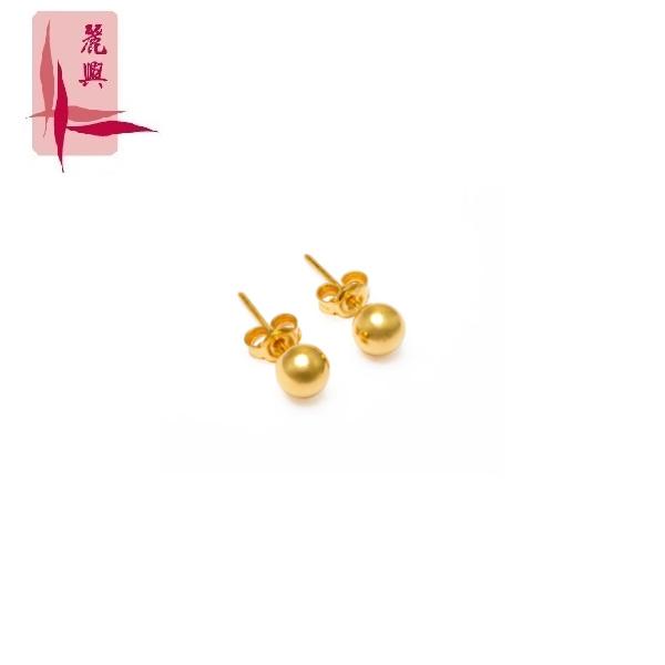 916 Gold Plain Round Ear Studs