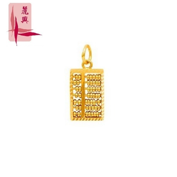 916 Gold Seven Rows Abacus Pendant