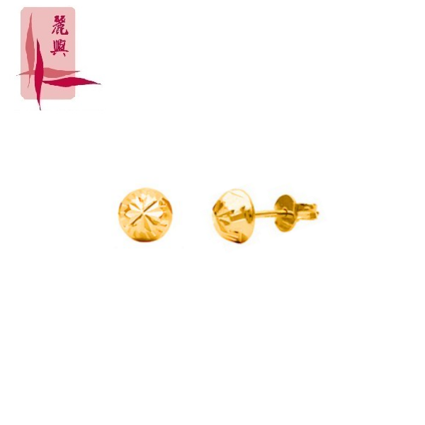 916 Gold Textured Dome Ear Stud