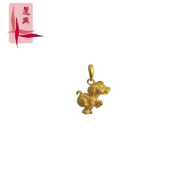 916 Gold Dog Pendant