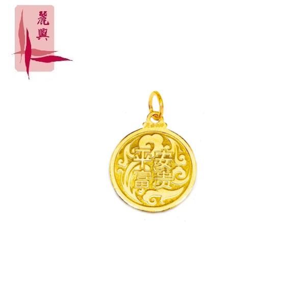 999 Gold Zodiac Dog Pendant