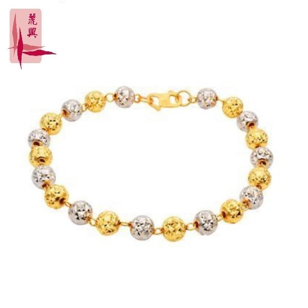 916 Gold 2 Tone Ball Chain Design Bracelet