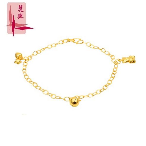 916 Gold 3 Charm Child Anklet ( Bear, Bell, Star, Heart )
