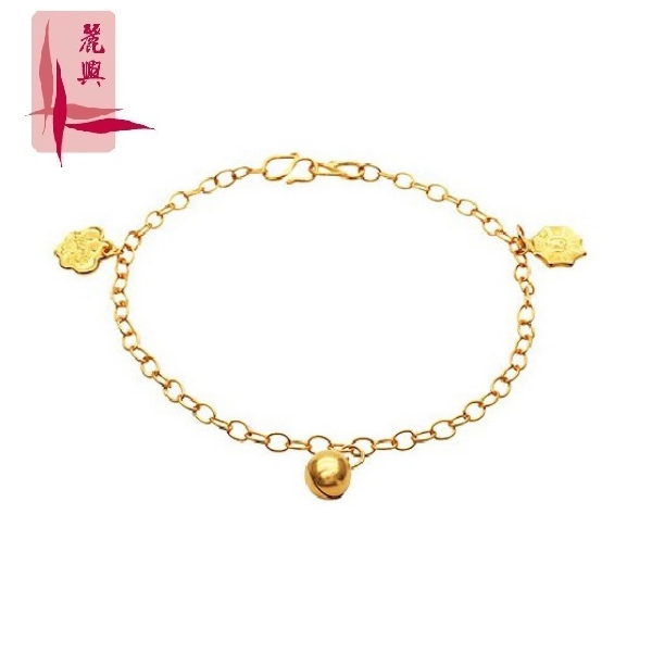 916 Gold 3 Charm Child Anklet ( Pointed Gossip, Bell, Ruyi )