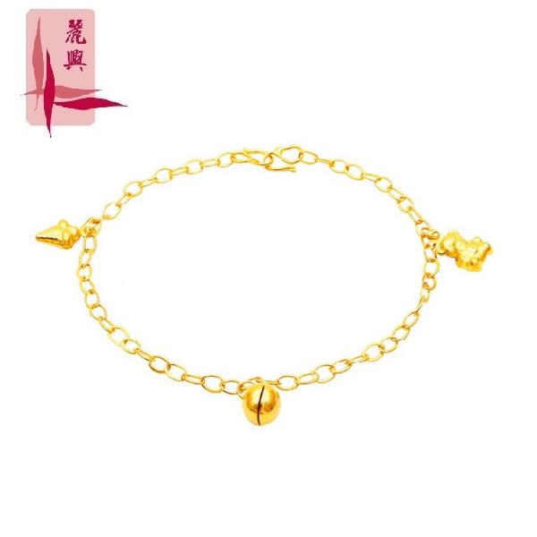 916 Gold 3 Charm Child Anklet ( Bear, Bell, Ice-cream )