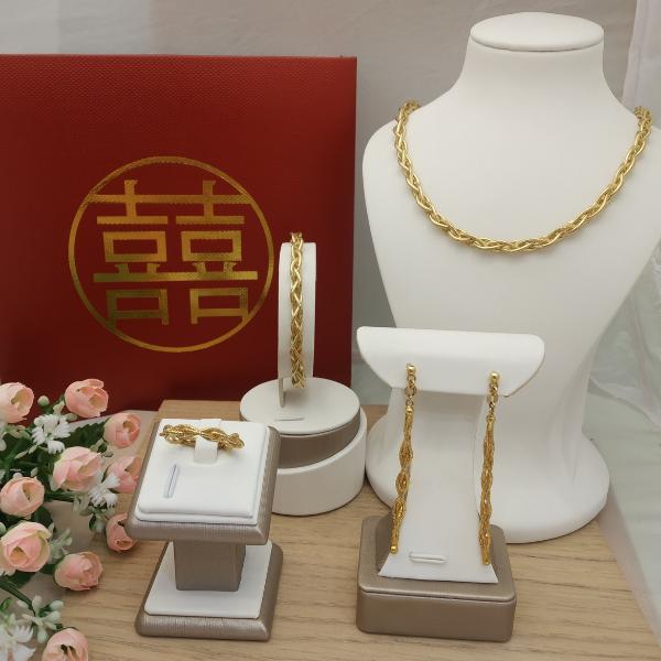 EITA Collection 917 Yellow Gold Si Dian Jing K-30