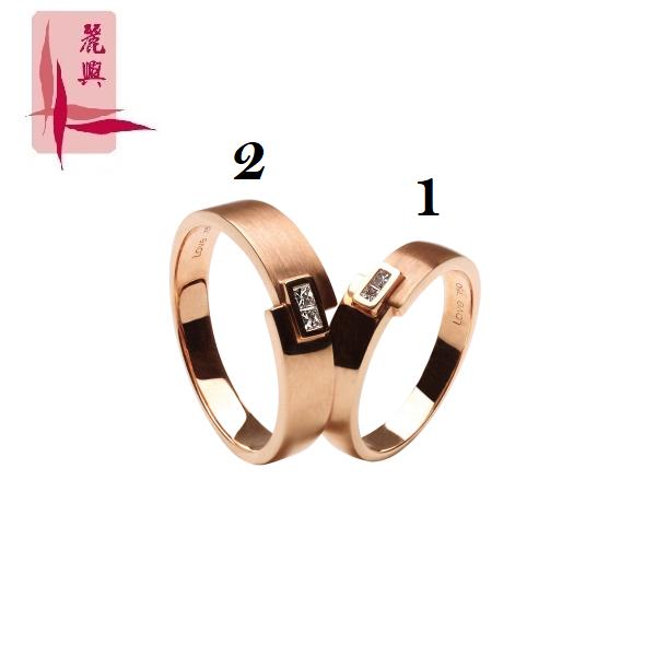 18K Rose Gold Diamond Wedding Ring DRR-001