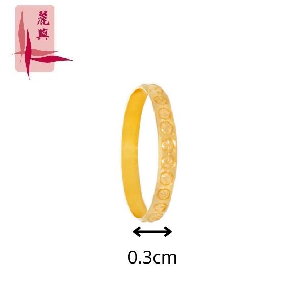 916 Gold Cutting Ring 0.3cm