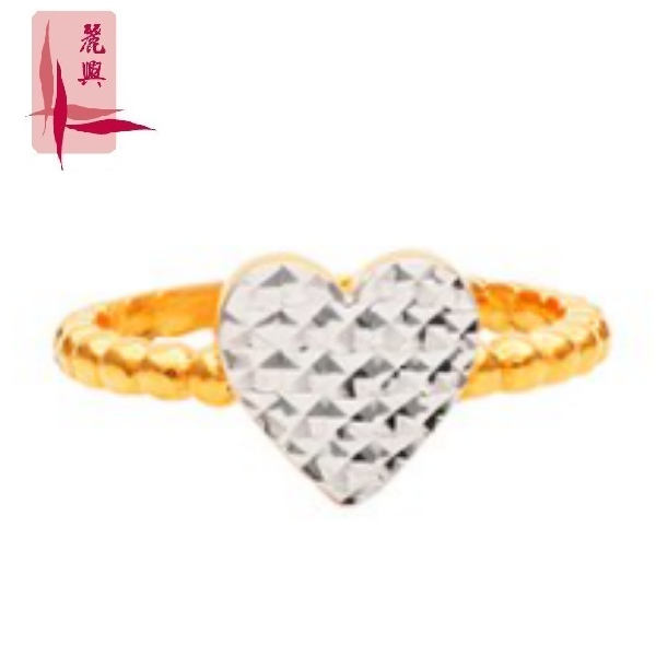 916 Gold Two Tone Heart Bead Ring